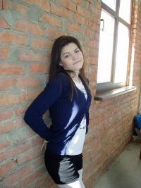 Katyushka Belousova, 24 ноября 1992, Астрахань, id112429348