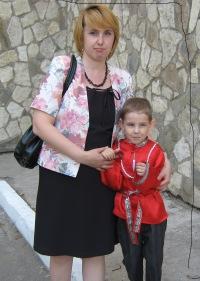 Маргарита Квашнина, 28 декабря 1997, Тамбов, id122508203