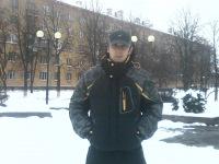 Андрей Попов, 28 июля 1996, Чита, id126675244