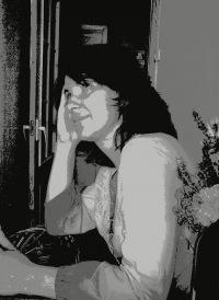 Юлия Хоменко-Косенко, 20 июня 1975, Кировоград, id132371820