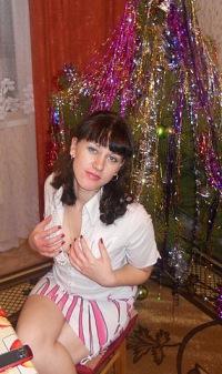 Светлана Шевченко, 26 ноября 1977, Десногорск, id155198868