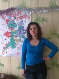 Наталья Бахтинцева, 1 января 1976, Омск, id156102526