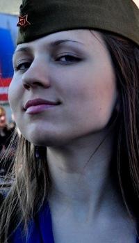 Елена Прекрасная, Valmiera