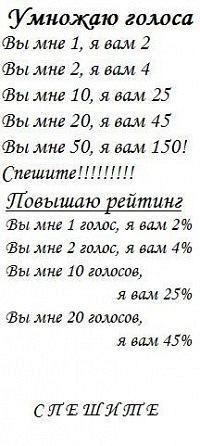 Leyla Ismailova, 5 июня 1993, Тольятти, id113557562