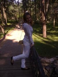 Марина Атанова, 20 июня , Брянск, id115772818