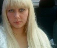 Ursula Snetkova, 28 сентября 1990, Москва, id119130125