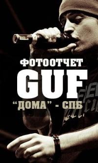 Евгений Каплатый, 1 марта , Кривой Рог, id154298473