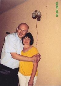 Галина Янко, 19 ноября , Екатеринбург, id91616145