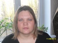 Мария Зинина, Саратов, id115246007