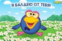 Ярослав Титов, 3 апреля , Лиозно, id125871080
