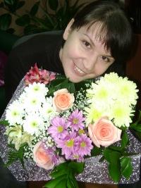 Ирина Березина, 2 ноября 1979, Энгельс, id137375083