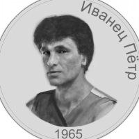 Пётр Иванец, 7 октября 1965, Гомель, id141475609