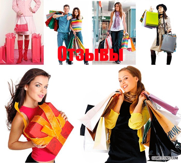 Модная Одежда Дешево Доставка