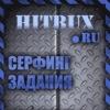 Hitbux.ru
