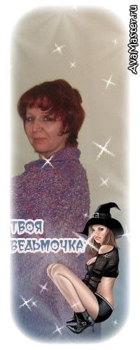 Марина Зайцева, 9 декабря 1973, Жигулевск, id112911599