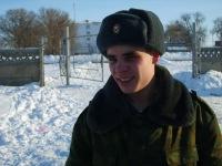 Денис Аверьянов, 20 июня 1994, Самара, id169865552