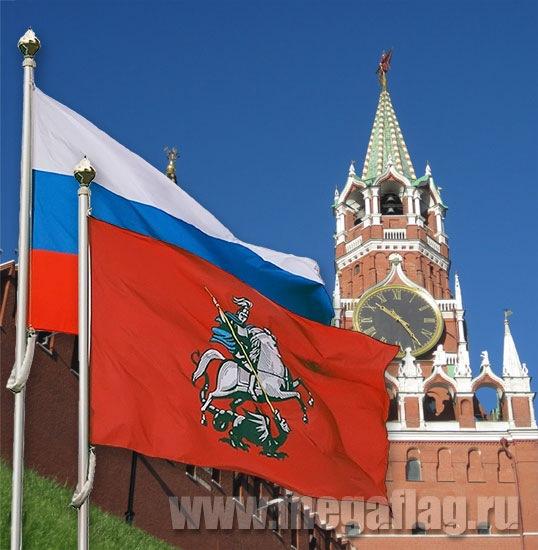 где купить флаги в москве