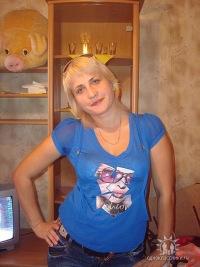 Наталья Карповец, 29 января 1980, Днепропетровск, id153437383