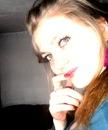 Кристина Привалова фото #8
