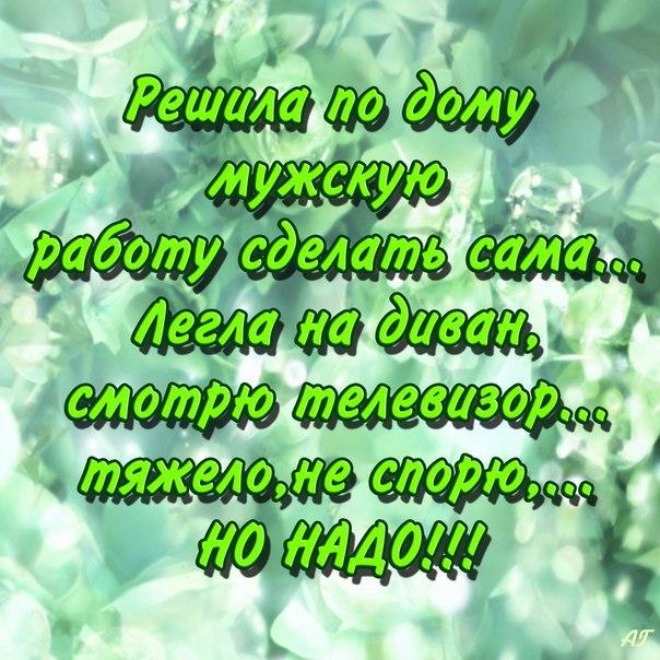 РЕЛАКСАЦИЯ))))) - Страница 5 TbsfsIo8fT4