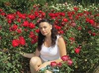 Марина Вольвок, 17 августа , Луганск, id183561034