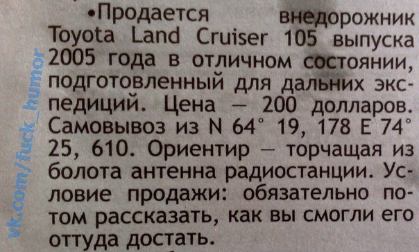 http://cs11206.vk.me/u4764378/-14/x_ef180e28.jpg
