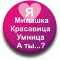 Элен Воронкина, 11 ноября , Иркутск, id104091203