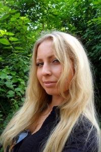 Виктория Самойлова, 17 сентября 1983, Москва, id106968478