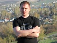 Константин Прокудин, Сенгилей, id107394367