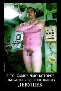 Ghtgyr Gdrt, 23 февраля 1988, Балтийск, id111588282