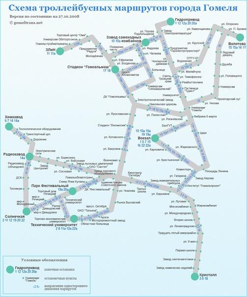 Схема движения троллейбусов