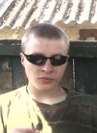 Александр Грузд, 5 ноября 1993, Барановичи, id139074550
