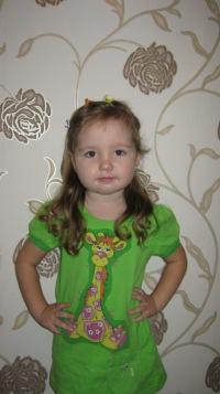 Арина Гриценко, 25 апреля , Казань, id152340474