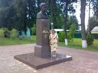 Тамара Ковалева, 28 января 1957, Починок, id166766863