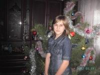 Анастасия Ткаченко, 17 февраля , Кременчуг, id167018687