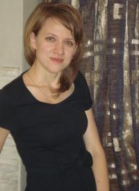 Polina Kulitis, Жезказган