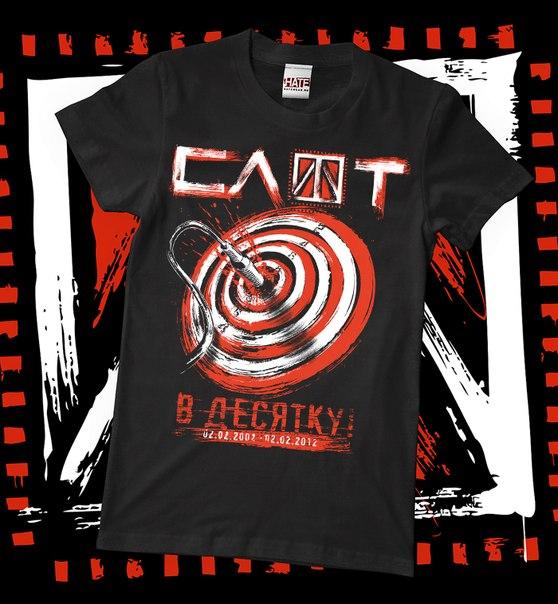 Подфорум: метальные футболка, майки с рок-группами оптом.