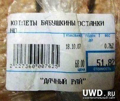 http://cs11207.vkontakte.ru/u38303388/104529944/x_57d10792.jpg