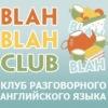 BLAH-BLAH-CLUB