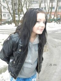 Кристина Журавлёва, 30 мая 1996, Пермь, id153301612