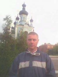 Александр Невский, 3 марта 1990, Северодонецк, id155613343