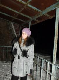Любаша Ермакова, 30 декабря , Тихвин, id160540134