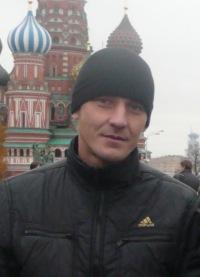 Рифат Вагапов, 15 января 1965, Казань, id67058766