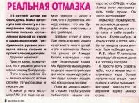 Ирочка Хоруженко, 14 марта 1993, Волгоград, id103312123