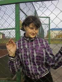 Катя Комава, 26 августа 1995, Челябинск, id103440341