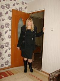 Валентина Киселева, 27 января 1983, Львов, id124096605
