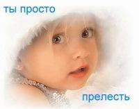 Сергей Шарапаров, Ухта, id127725320