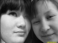 Элизочка-Солнышко Кулахметова, 3 ноября 1997, Аргаяш, id167018689