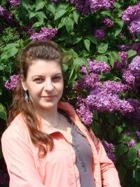 Ольга Климова, 8 апреля 1988, Москва, id2282672