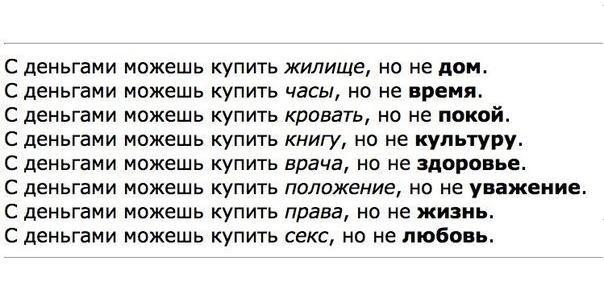 Дневник nikichevaolga : LiveInternet - Российский Сервис Онлайн-Дневников